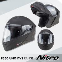 Nitro Modular Helmets Range